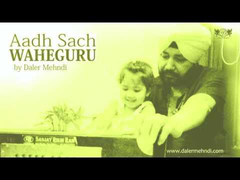 Aadh Sach Waheguru | Baba Nanak Mere Naal Naal | Daler Mehndi| DM Folk Studio | DRecords