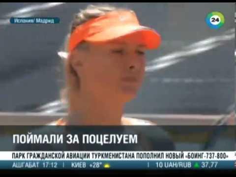 Мария Шарапова рассказала о своих отношениях с болгарским игроком
