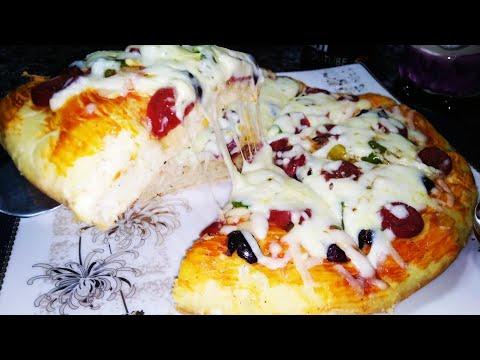 صورة  طريقة عمل البيتزا طريقه عمل البيتزا   الهشه جدااا جداااا طريقة عمل البيتزا من يوتيوب