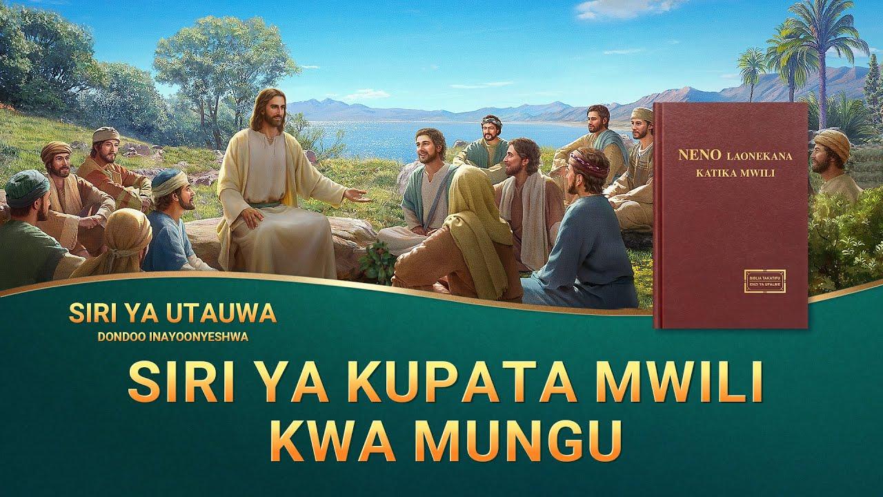 """""""Siri ya Utauwa"""" – Siri ya Kupata Mwili kwa Mungu   Swahili Gospel Movie Clip 3/6"""