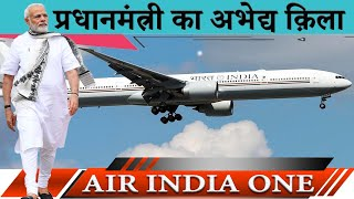 PM Modi&#39s Plane  Air India One  Air force one