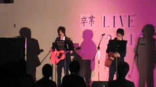 卒業ライブ40曲目。平川地一丁目の「桜の隠す別れ道」です。