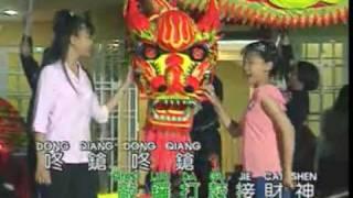 小妮妮 Xiao Ni Ni + 婷婷 Ting Ting - 新年歌組曲 #2  With Pinyin