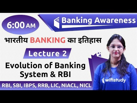 6:00 AM - Banking Awareness by Sushmita Ma'am | Evolution of Banking System & RBI