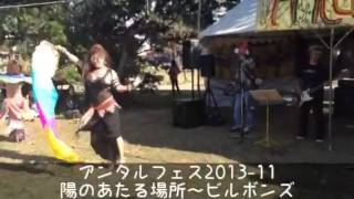 第2回目 陽のあたる場所〜ビルボンズ オリジナル曲(青春花火)