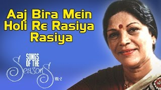 aaj biraj mein holi re rasiya rasiya   shobha gurtu   album songs of the seasons vol 2