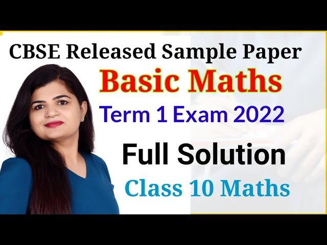 Basic Maths | CBSE Term 1 Sample Paper  | Full Solution | Class 10 | Exam 2022