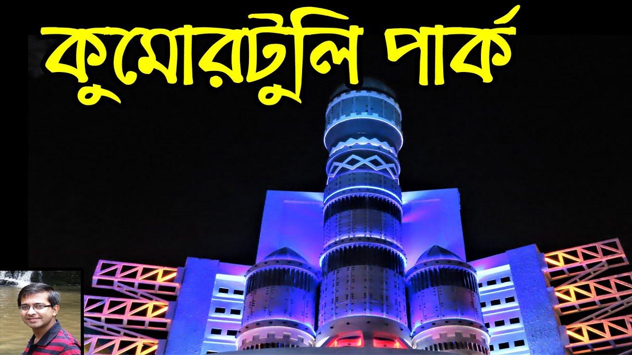 Durga Puja 2019 Kolkata | Aliens at Kumortuli Park Durga Puja 2019 | Durga Pujo 2019 Theme Pandal