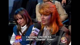 Парк Горького - интервью 1995 / Gorky Park - interview 1995