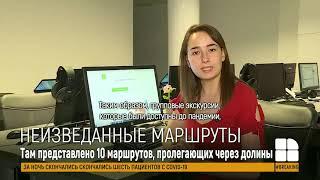 Путешествие по Молдове в период пандемии