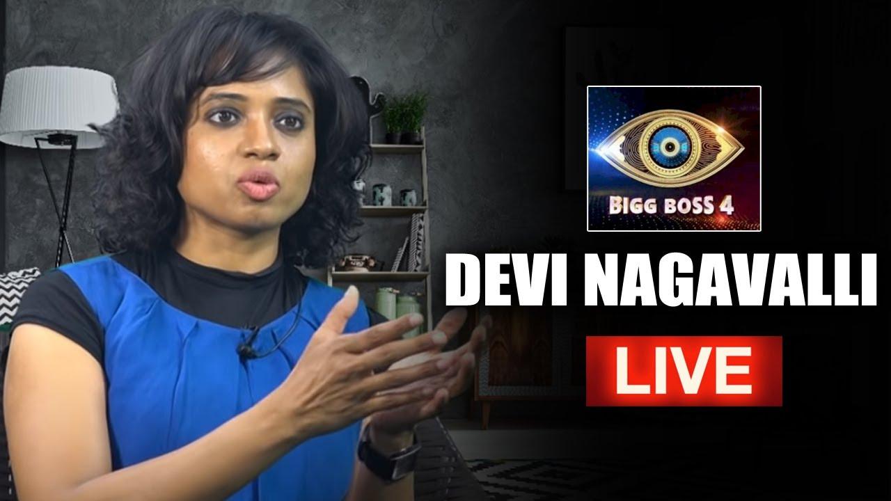 Download Devi Nagavalli Bigg Boss 4 Telugu  Live | Divi Bigg Boss 4 Live  | Friday poster