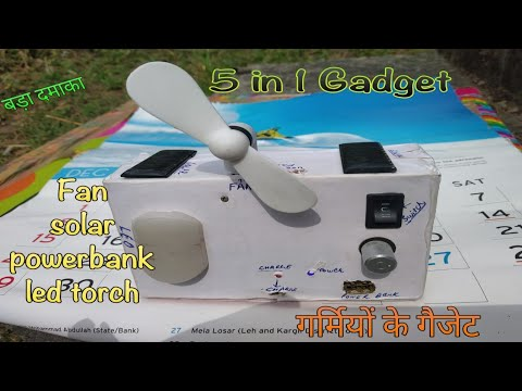 Make 5 in 1 Gadget | Fan with Solar ,Torch, Powerbank | Diy Projects