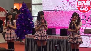 嚴禁重上傳,違者必向YouTube投訴,謝謝! Re-upload is strictly prohibited and offenders complaint to YouTube,Thank You! 日期: 4/12/2014 活動: AKB48 ...
