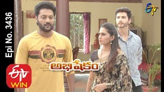 Abhishekam | 18th January 2020  | Full Episode No 3436 | ETV Telugu