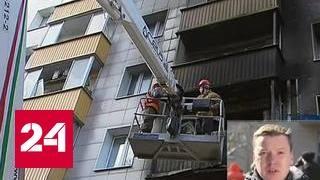 Пожар в многоэтажке: из окон спасли 47 жильцов, 9 человек в больнице
