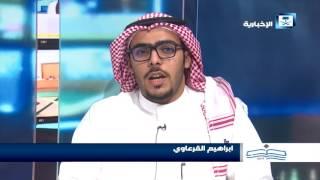 أصدقاء الإخبارية - إبراهيم القرعاوي