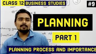 #9, Introduction of Planning | Planning process | Class 12 business thumbnail