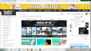 Возврат товара магазин Gearbest.com(, 2015-08-31T13:00:25.000Z)