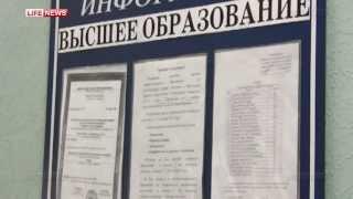 Иркутские заключенные получают высшее образование прямо в колонии