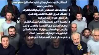 تقرير الواقع العربي-مراجع العراق والكيل بمكيالين