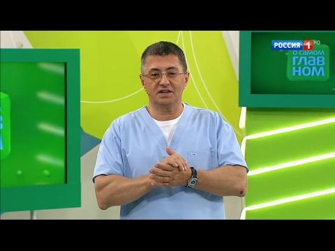 Защемление седалищного нерва: причины, симптомы и лечение