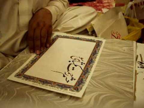 calligraphy nastaliq poetry qodsi by world famous calligraphest khurshid gohar qalam.mp4