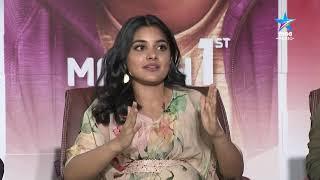118 Movie special interview of Kalyan Ram, Nivetha Thomas & Guhan
