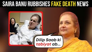 Saira Banu Slams FAKE Death News Of Actor Dilip Kumar | Says NOT To Believe Whatsapp Forwards