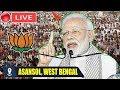 MODI LIVE : PM Modi Addresses Public Meeting at Asansol, West Bengal | Election BJP Campaign 2019