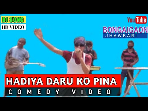 Comedy  video hadiya daru