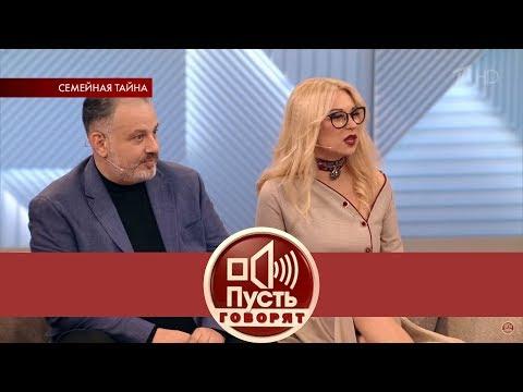 Пусть говорят - Дочь и сын Владимира Высоцкого? Выпуск от 20.12.2018