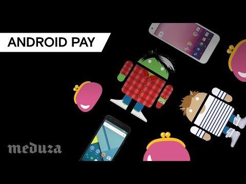 Как подключить Android Pay? Очень простая инструкция