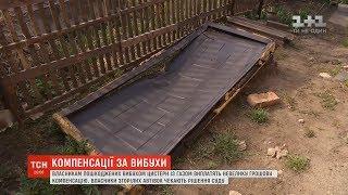 Вибухи на заправці у Кропивницькому: місцева влада виділила компенсації на ремонт будинків
