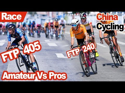 Can An Amateur Keep Up With UCI Pros? Tour Of QinLing Stage Race