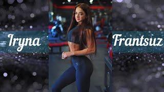 Фитнес модель Iryna Frantsuz | Мотивация | Спорт