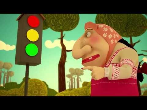 Мультфильм о дорожных знаках баба яга