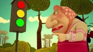 Светофор -- Лукоморье Пикчерз