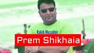 Prem Shikhaia Rakib Musabbir Mp3 Song Download