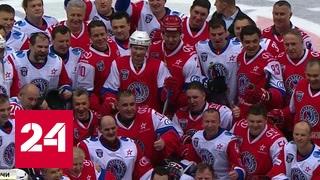 Путин, Шойгу, Фетисов, Буре: на льду сошлись профи хоккея и не только