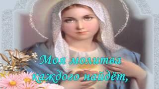 Молитва для друзей(, 2012-07-30T17:03:31.000Z)