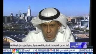 شركات المقاولات الاجنبية تستهدف السوق السعودي