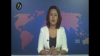 DVB TV 5th February 2018 Headline News