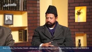 Urdu Rahe Huda 06th Feb 2016 Ask Questions about Islam Ahmadiyya