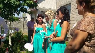 свадьба Леша и Дарина