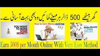 ... how to earn money online in pakistan without investment [how 50,000 p...