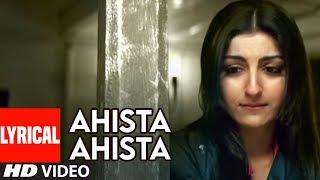 Ahista Ahista Title Track Lyrical Video | Aahista Aahista | Himesh Reshammiya | Abhay Deol, Soha Ali