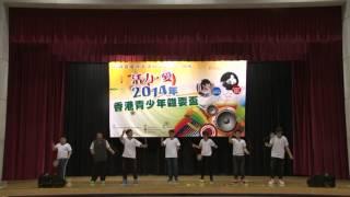 Publication Date: 2014-08-02 | Video Title: 香港青少年雜耍盃 2014 中學及大專團體  12 鄧鏡波學