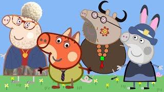 Свинка Пеппа и Зоотрополис | Пеппа с семьей переодеваются в героев мультфильма Зверополис