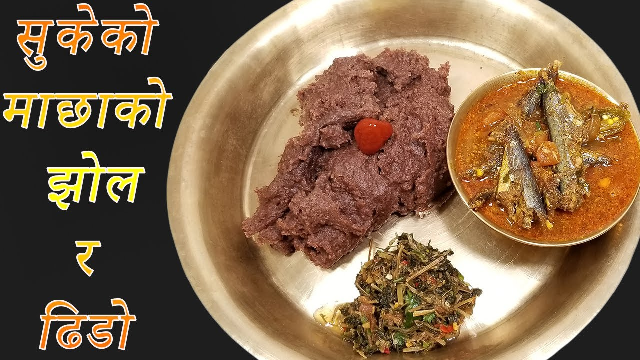 सुकेको माछाको झोल र ढिडो || How to Make Kodoko Dhido | Typical Nepali Dhido with Fish Curry - YouTube