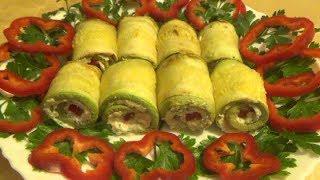 Фантастические рулетики из кабачков с сыром и чесноком/Fantastic rolls of courgettes with cheese